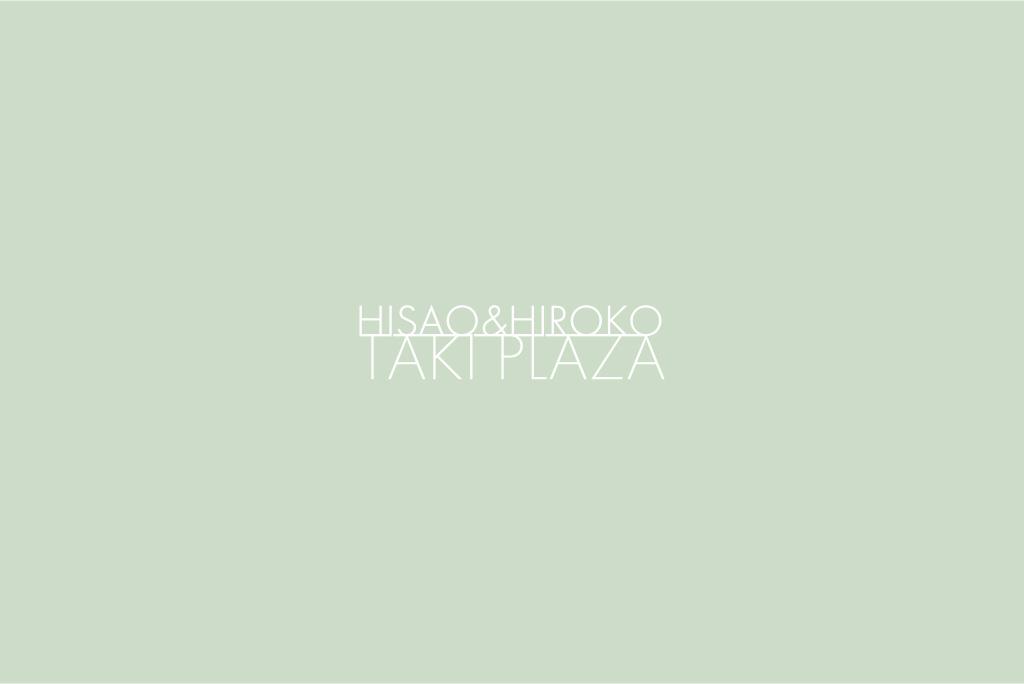 【9/21(火)~】Hisao & Hiroko Taki Plaza 開館時間の変更について