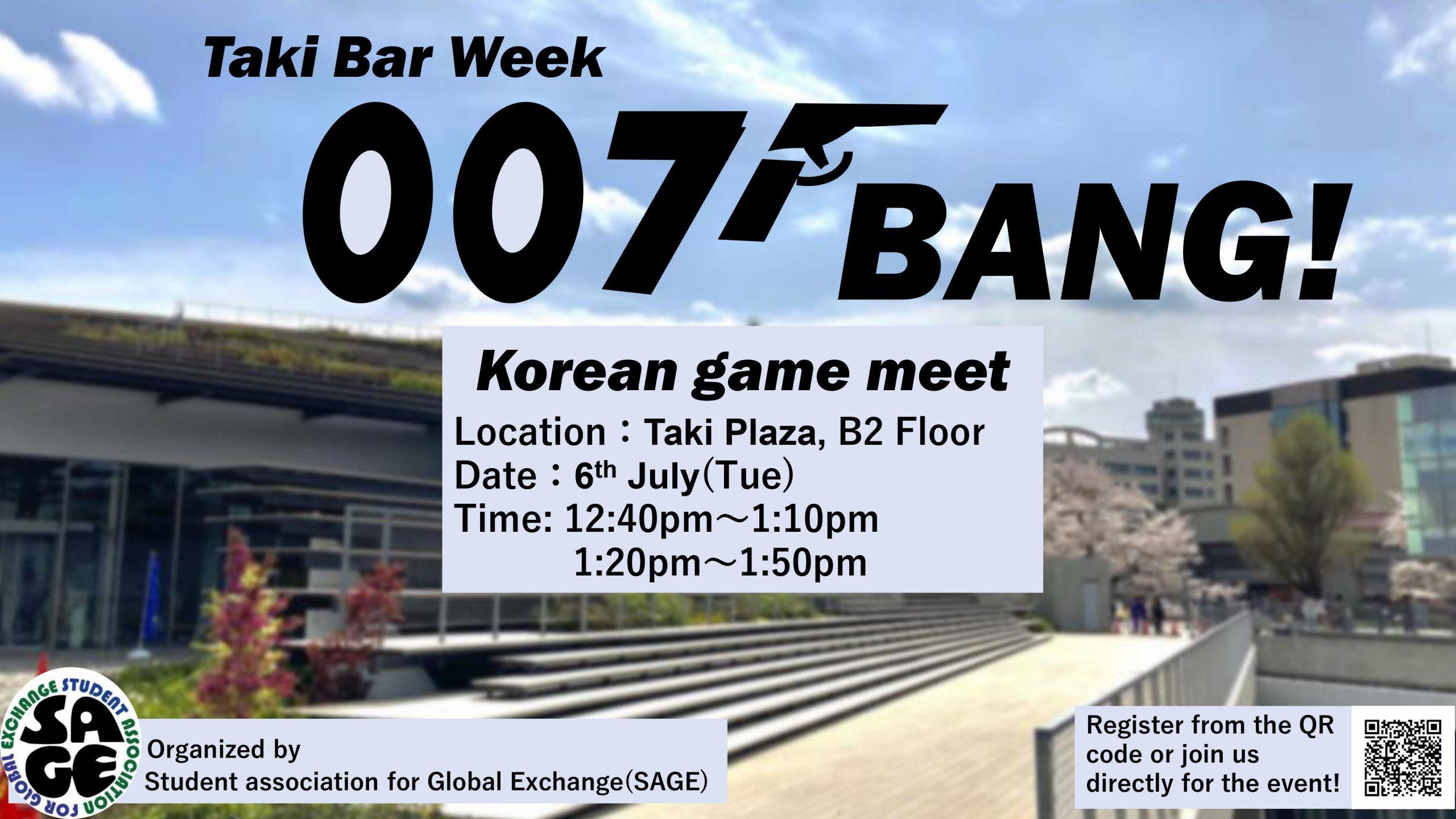 「007パン!」韓国ゲーム会   007Bang! – Korean game meet